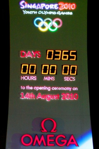 It is exactly one year to the 2010 Youth Olympic Games!