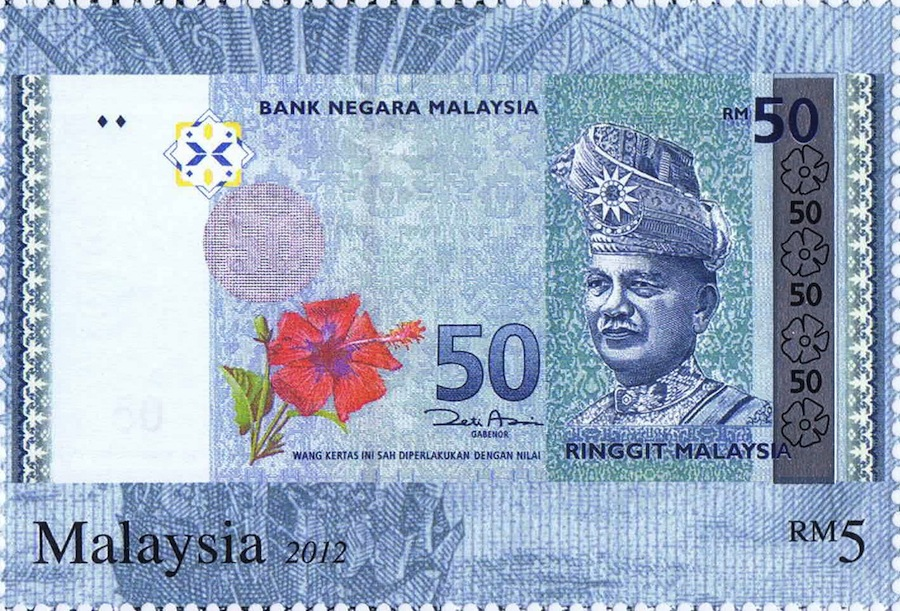 The Second Series of Malaysian Currency Stamp Issue (2012