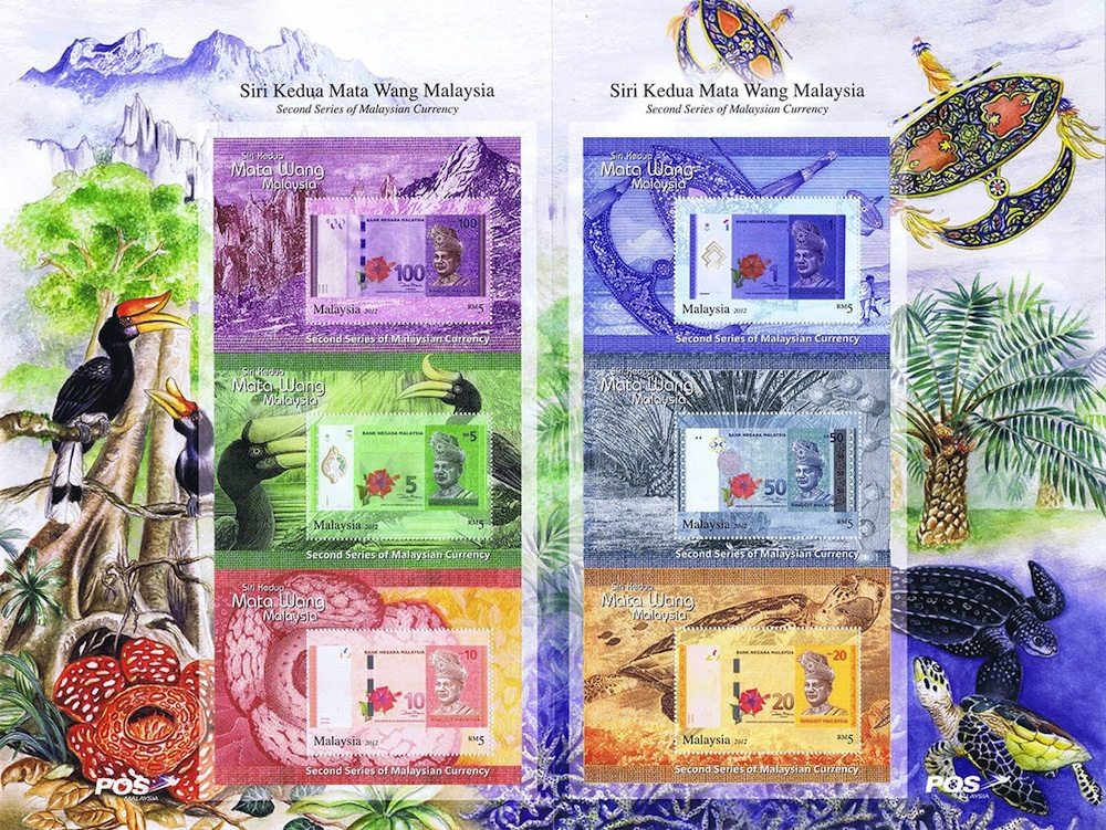 The Second Series of Malaysian Currency Stamp Issue (2012) – tanwj